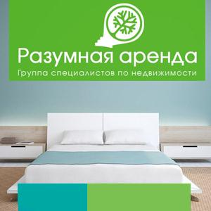 Аренда квартир и офисов Ртищево