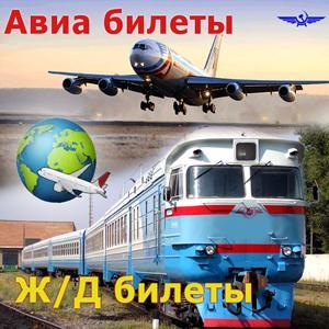 Авиа- и ж/д билеты Ртищево