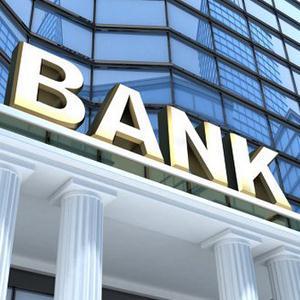 Банки Ртищево