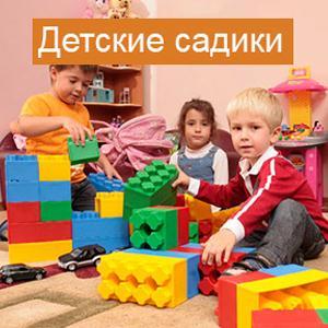 Детские сады Ртищево