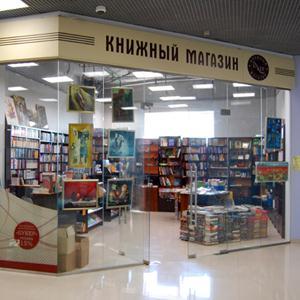 Книжные магазины Ртищево