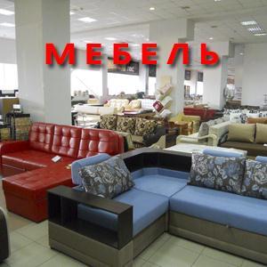 Магазины мебели Ртищево