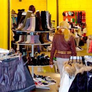 Магазины одежды и обуви Ртищево
