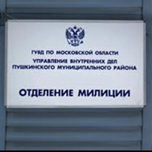 Отделения полиции Ртищево