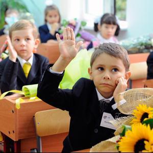 Школы Ртищево