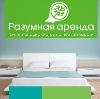 Аренда квартир и офисов в Ртищево