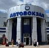 Автовокзалы в Ртищево