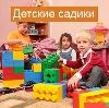 Детские сады в Ртищево