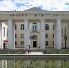 Дворцы и дома культуры в Ртищево