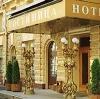 Гостиницы в Ртищево