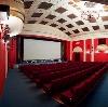 Кинотеатры в Ртищево