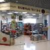 Книжные магазины в Ртищево