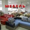 Магазины мебели в Ртищево