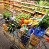 Магазины продуктов в Ртищево