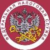 Налоговые инспекции, службы в Ртищево