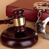 Суды в Ртищево