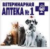 Ветеринарные аптеки в Ртищево