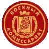 Военкоматы, комиссариаты в Ртищево