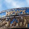 Зоопарки в Ртищево