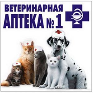 Ветеринарные аптеки Ртищево